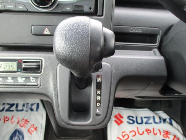 HYBRID FZ フルタイム4WD 衝突被害軽減ブレーキ(21枚目)