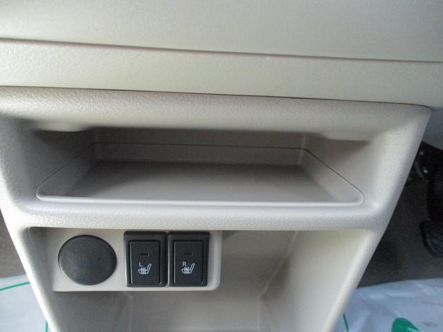 X 2型 フルタイム4WD CVT 衝突被害軽減ブレーキ(24枚目)