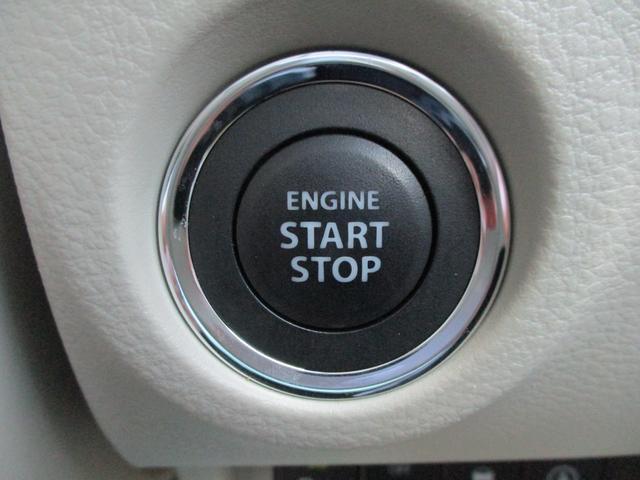 X 2型 フルタイム4WD CVT 衝突被害軽減ブレーキ(30枚目)