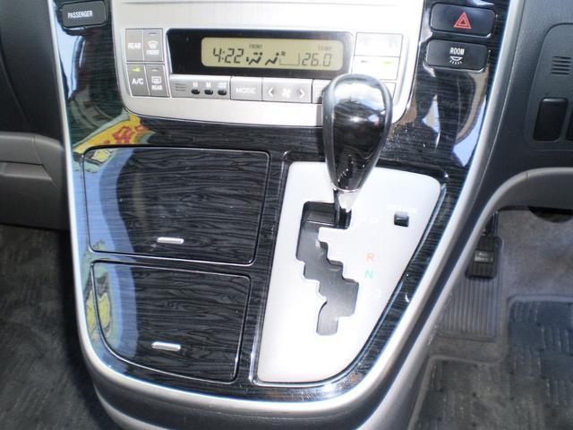 「トヨタ」「アルファード」「ミニバン・ワンボックス」「千葉県」の中古車11