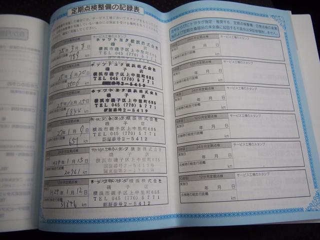 トヨタ スペイド G 禁煙1オーナ純正ナビBカメ ドラレコ