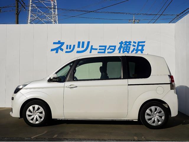 「トヨタ」「スペイド」「ミニバン・ワンボックス」「神奈川県」の中古車14