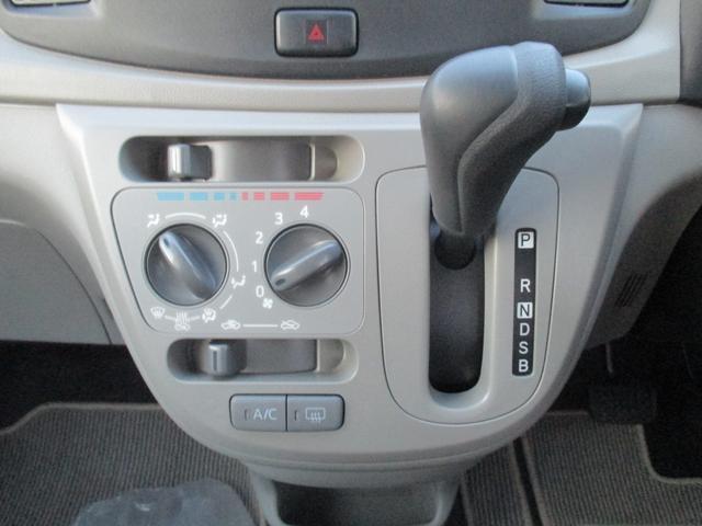 低燃費CVT車