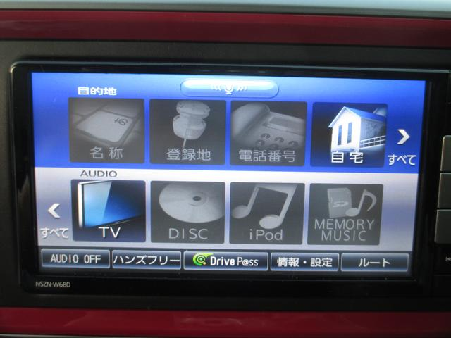 シルク Gパッケージ SAII 地デジナビ・バックカメラ(10枚目)