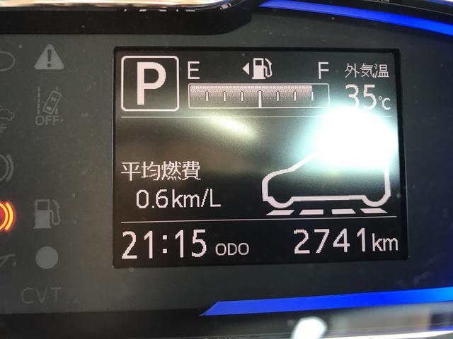 「ダイハツ」「ミライース」「軽自動車」「東京都」の中古車22
