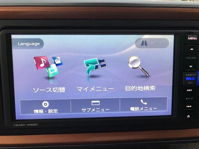 シルク Gパッケージ SA3 地デジナビ・パノラマカメラ(10枚目)