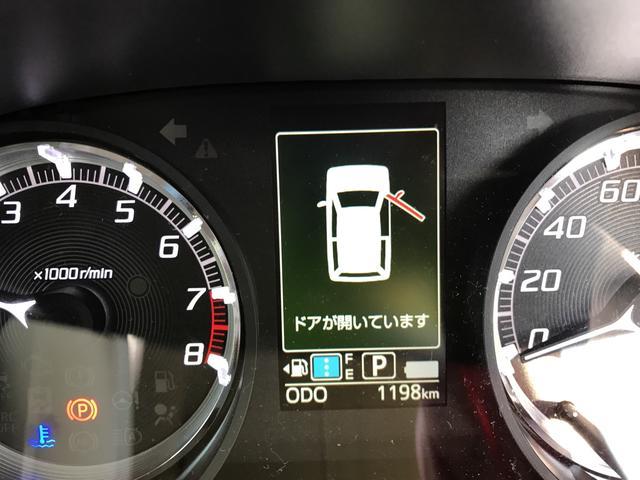 「ダイハツ」「ムーヴ」「コンパクトカー」「東京都」の中古車16