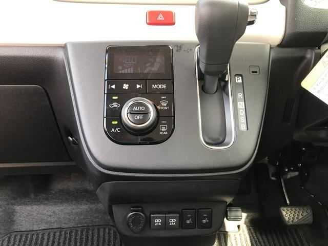 設定簡単で車内快適なオートエアコン付き