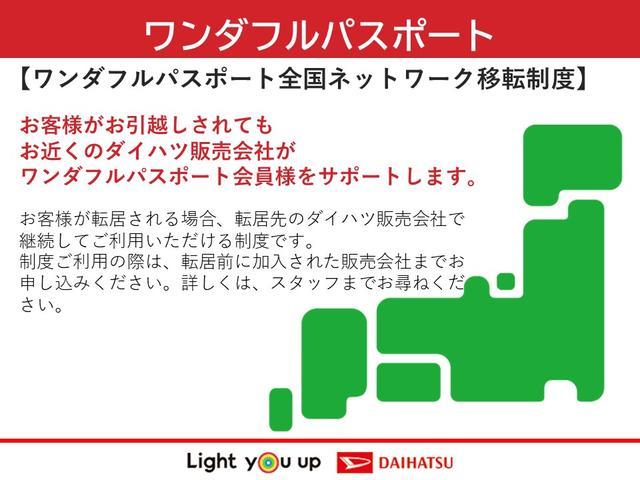 XリミテッドSAIII・LEDヘッドランプ・バックカメラ LEDヘッドランプ・バックカメラ・AUX対応純正CD(64枚目)