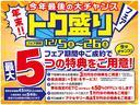 シルク Gパッケージ SA3  純正7インチナビ・パノラマ(2枚目)