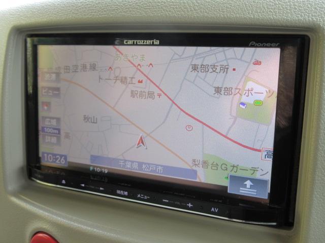 15X MセレクションナビTVバックカメラETCインテリキー(7枚目)