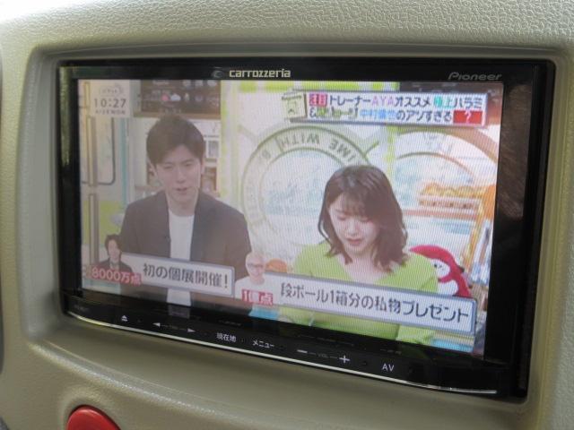 15X MセレクションナビTVバックカメラETCインテリキー(8枚目)