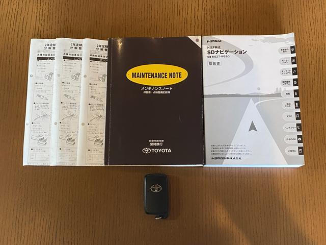 G スマートストップセレクション 1年保証付 純正SDナビフルセグTV ブルートゥース バックカメラ ETC スマートキー アイドリングストップ タイミングチェーン 禁煙車 ディーラー下取り車 ディーラー記録簿付きワンオーナー車(5枚目)