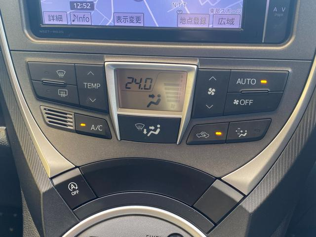 G スマートストップセレクション 1年保証付 純正SDナビフルセグTV ブルートゥース バックカメラ ETC スマートキー アイドリングストップ タイミングチェーン 禁煙車 ディーラー下取り車 ディーラー記録簿付きワンオーナー車(10枚目)