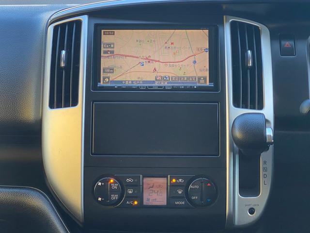 20S 1年保証付 純正HDDナビTV アルパイン後部座席用モニター ETC 純正キーレス LEDヘッドライト LEDフォグライト 社外15インチAW タイミングチェーン ディーラー記録簿付車両(6枚目)