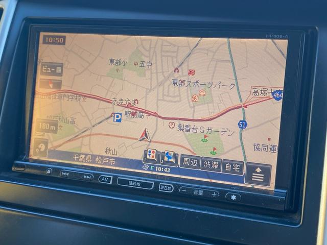 20S 1年保証付 純正HDDナビTV アルパイン後部座席用モニター ETC 純正キーレス LEDヘッドライト LEDフォグライト 社外15インチAW タイミングチェーン ディーラー記録簿付車両(7枚目)