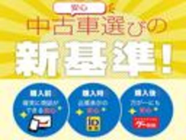 S ナビ TV バックカメラ ETC キーレス ワンオーナー(25枚目)