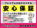 日産 デイズルークス X ナビ TV アラウンドビュー ETC