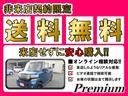 S ナビ TV バックカメラ ETC キーレス ワンオーナー(2枚目)