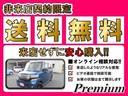 Jスタイル ナビTV Bカメラ 社外ホイール 車高調(2枚目)