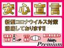 Jスタイル ナビTV Bカメラ 社外ホイール 車高調(3枚目)