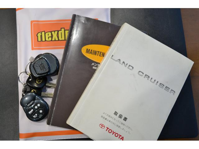VX 1ナンバー登録車 クリフォード 丸目クラシカルスタイル オリジナルカラー(32枚目)