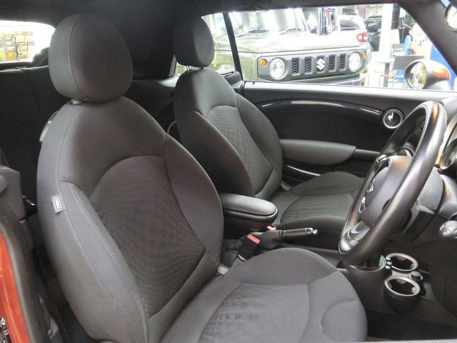国産車には新登場カーリンク保証を1年無料で付帯しています!さらに1ランク上の保証にもアップグレードが出来、さらに、ロードサービスも付帯!全国提携工場で対応できるので、遠方の方も心配なし!!!
