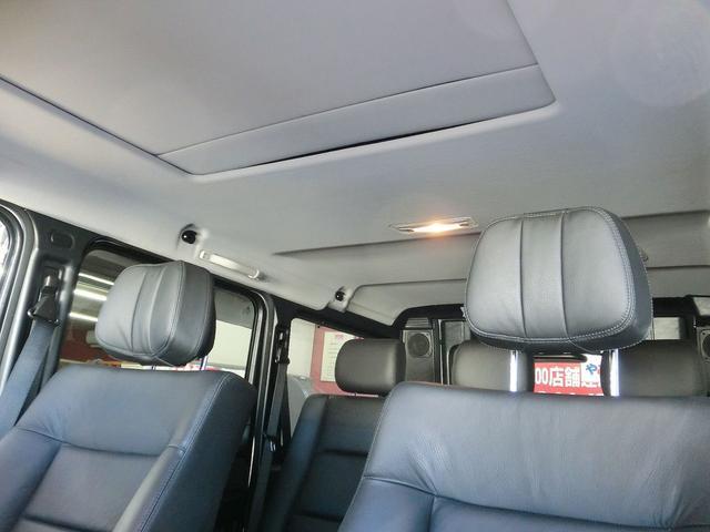 G350d 最終 ラグジュアリーパッケージ付 サンルーフ&レザーシート 純正8インチナビシステム ブラインドスポットカメラ ディストロニック+ HIDライト 全席シートヒーター クルーズコントロール ETC(41枚目)