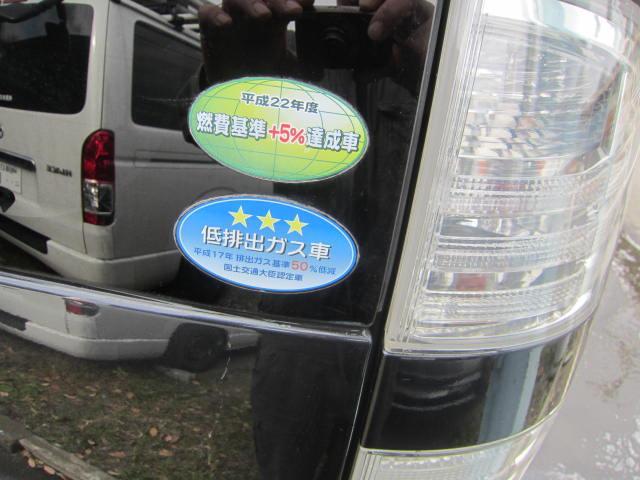 X禁煙車8人乗り(8枚目)