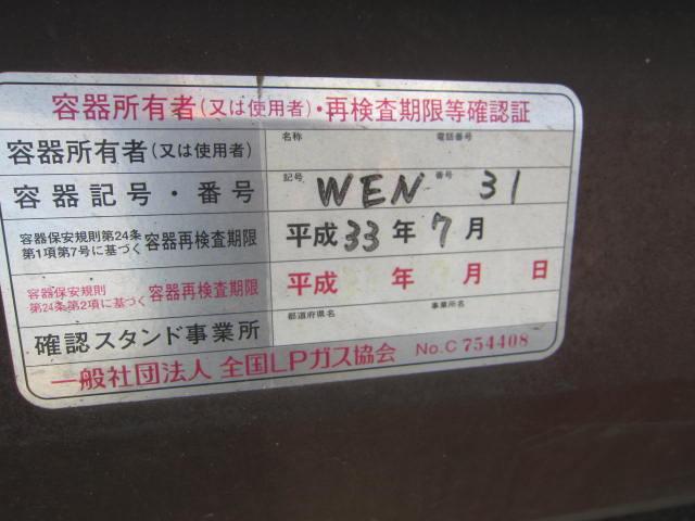 高所作業車アイチ10.6mLPG年次点検済み(11枚目)