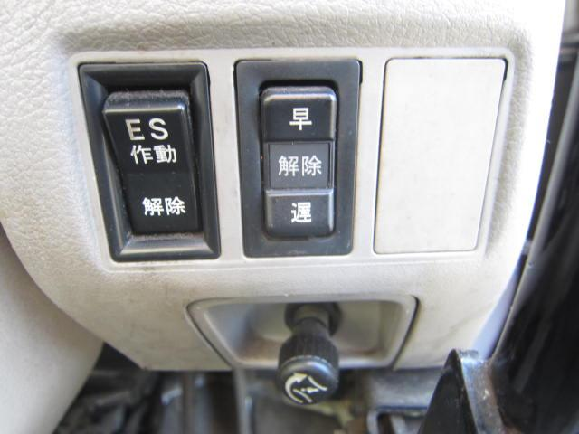 高所作業車アイチ10.6mLPG年次点検済み(14枚目)