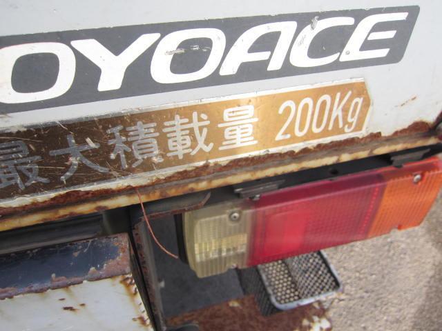 高所作業車アイチ10.6mLPG年次点検済み(20枚目)