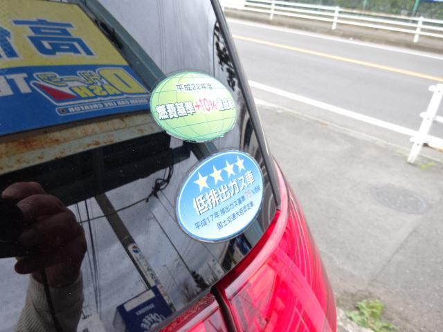 「トヨタ」「エスティマ」「ミニバン・ワンボックス」「神奈川県」の中古車18