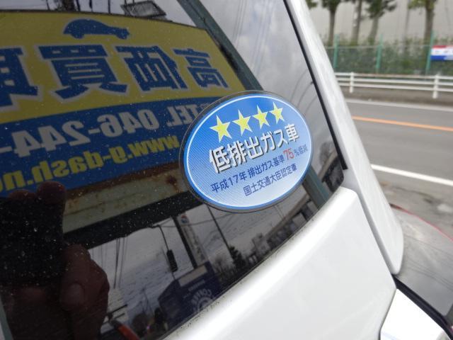 「レクサス」「LX」「SUV・クロカン」「神奈川県」の中古車35