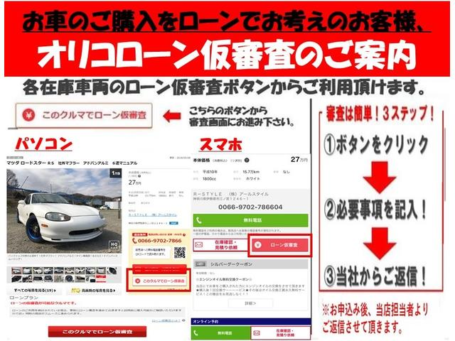 「日産」「マーチ」「コンパクトカー」「神奈川県」の中古車2
