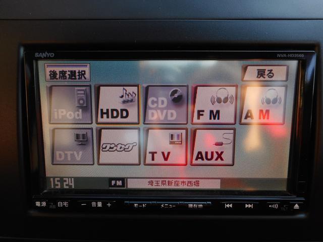 スズキ SX4 1.5G スマートキーHID純正HDDナビ