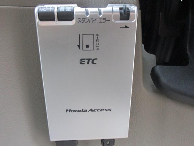 G スカイルーフ ETC HIDライト バックカメラ(20枚目)