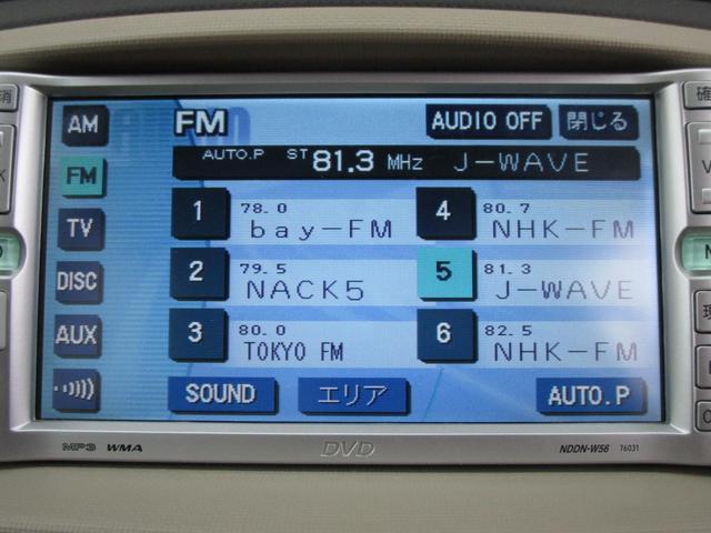 「トヨタ」「シエンタ」「ミニバン・ワンボックス」「埼玉県」の中古車11