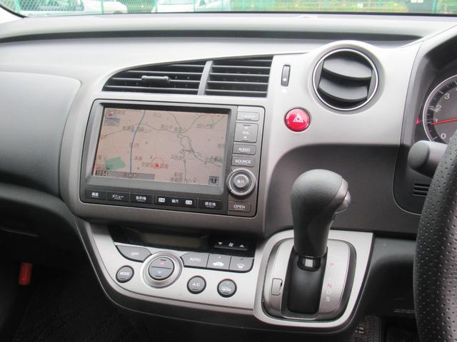 RSZ特別仕様車 HDDナビエディション バックカメラ ETC キーレス パドルシフト HIDライト(11枚目)
