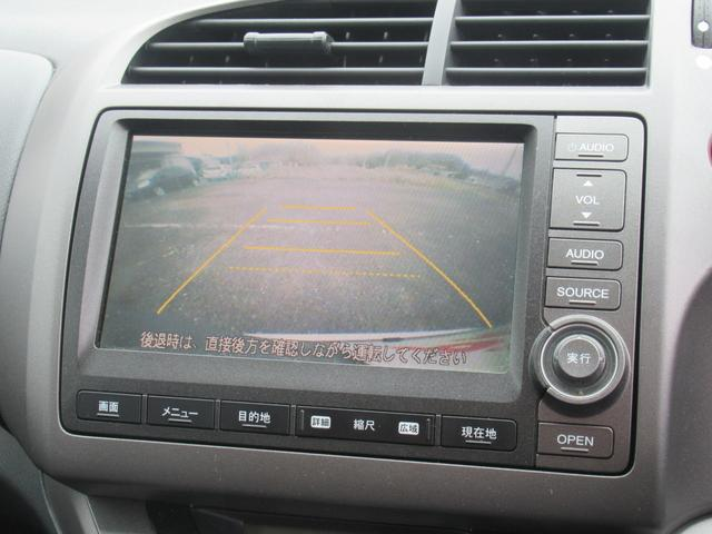 RSZ特別仕様車 HDDナビエディション バックカメラ ETC キーレス パドルシフト HIDライト(12枚目)