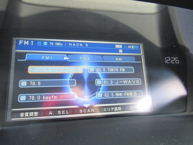 アブソルート 無限エアロ アルミ 純正ナビ マルチビューカメラ バックカメラ ETC スマートキー2個 クルコン TEIN車高調 取説 記録簿(26枚目)