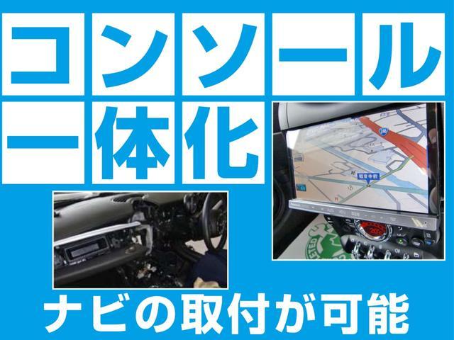 クーパー クラブマン ワンオーナー・禁煙車(11枚目)