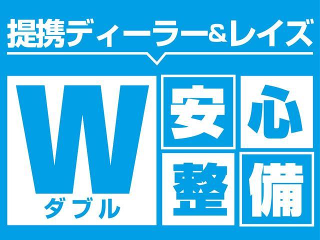 クーパー クラブマン ワンオーナー・禁煙車(12枚目)