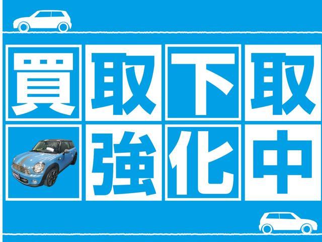 クーパー クラブマン ワンオーナー・禁煙車(15枚目)