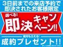 クーパー クラブマン ワンオーナー・禁煙車(8枚目)