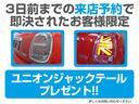 クーパー クラブマン ワンオーナー・禁煙車(9枚目)