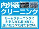 クーパー クラブマン ワンオーナー・禁煙車(10枚目)