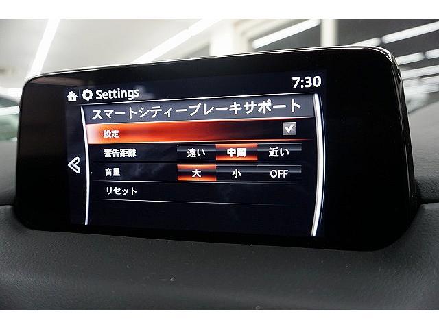 XD 4WD 新車保証付 軽減ブレーキ ナビ 1オーナー禁煙(5枚目)