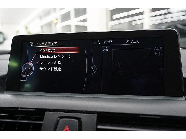 116iスポーツ 8.8型ナビ BMW点検済 1オ-ナ-禁煙(15枚目)