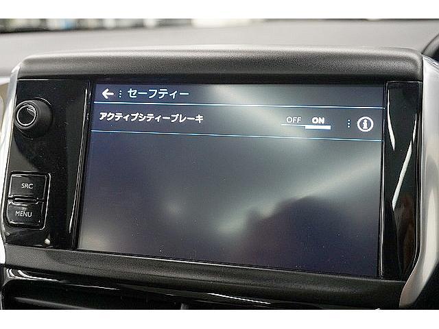 アリュール ファンエディション 特別仕様車/OP・ガラスルーフ&室内LED/アップルカープレイ/自動駐車&バックカメラ&前後センサー/ブラック16アルミ/クロームエクステリア/軽減ブレーキ/LEDイルミ/新車保証付/1オーナー禁煙車(32枚目)